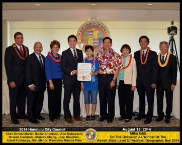 Mika Ishii's Honorary Certificate presented by Councilmember Stanley Chang and the Honolulu City Council
